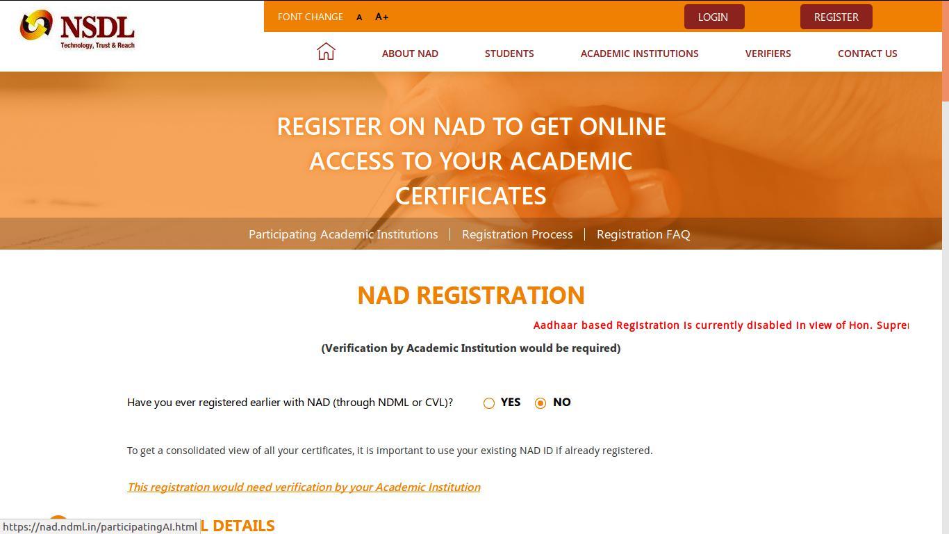 NAD NDML Website